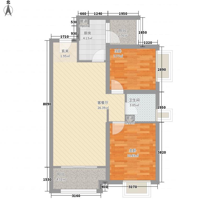 港中旅・海泉湾87.00㎡一期北区3、6、8号楼A3-a户型2室2厅1卫1厨
