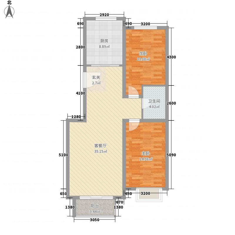 西山公馆110.00㎡B户型2室2厅1卫1厨