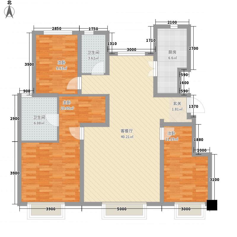 天山熙湖13.00㎡一期洋房标准层户型3室2厅2卫1厨