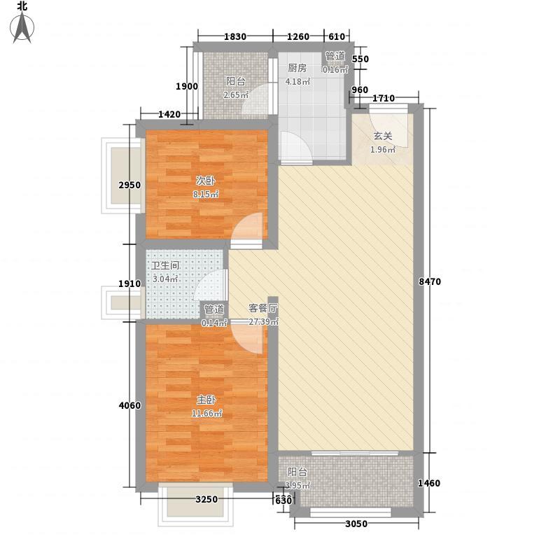 港中旅・海泉湾88.00㎡一期北区2号楼A3-b户型2室2厅1卫1厨