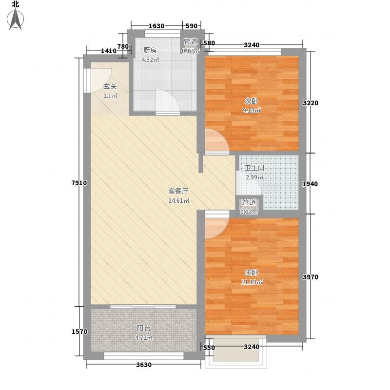 港中旅・海泉湾88.00㎡一期北区3-5、7、8号楼A2-a户型2室2厅1卫1厨