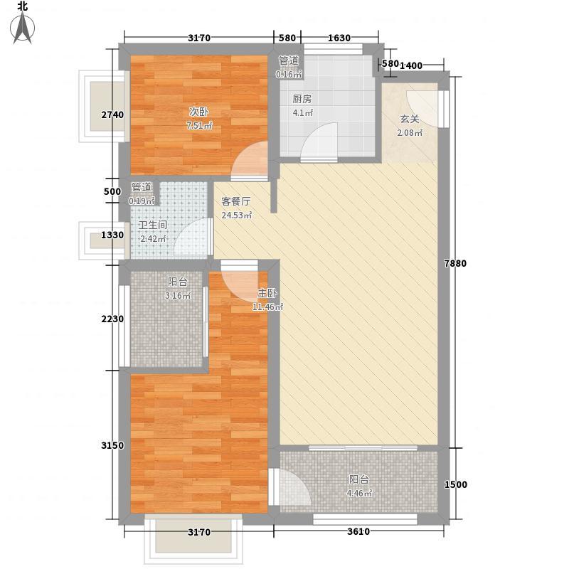 港中旅・海泉湾88.00㎡一期北区3-5、7、8号楼A5-a户型2室2厅1卫1厨