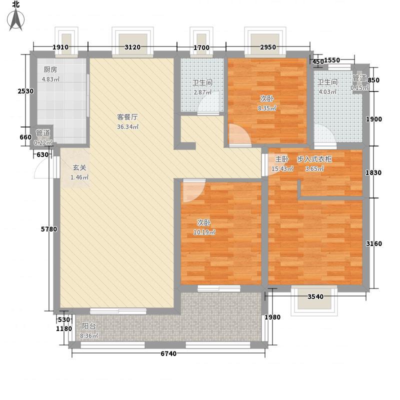 复地东湖国际13.00㎡7期2号楼户型3室2厅2卫1厨