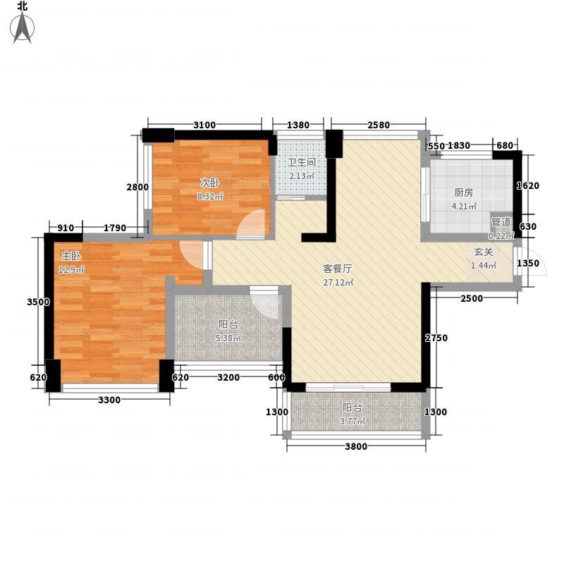 中熙君南山2室1厅1卫1厨83.00㎡户型图