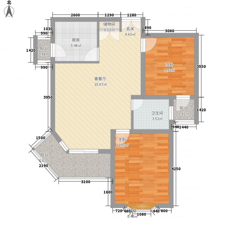 华星公寓华星公寓二室户型10室