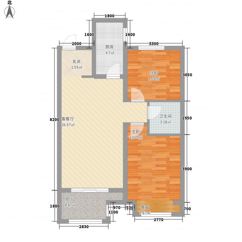 北城・帝景博苑88.00㎡5#6#7#楼户型