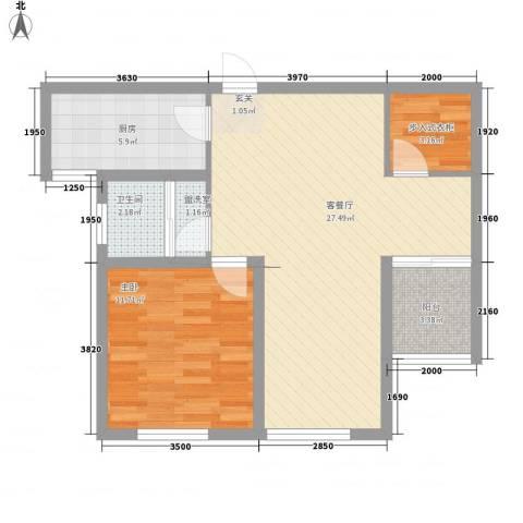 清平花园1室2厅1卫1厨83.00㎡户型图