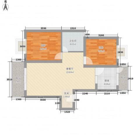 富华苑2室1厅1卫1厨80.00㎡户型图