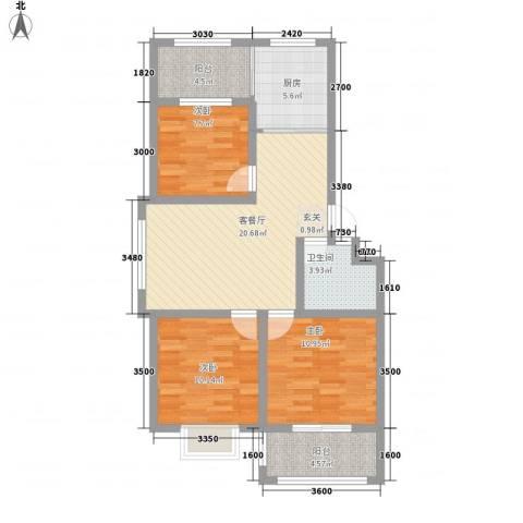 清平花园3室1厅1卫1厨99.00㎡户型图