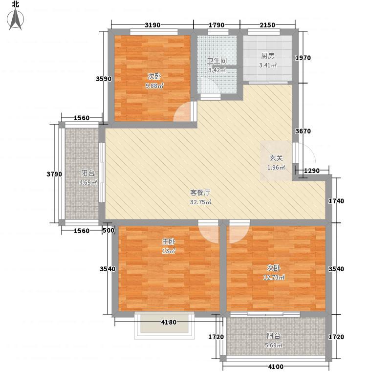 西城鑫苑3室1厅1卫1厨123.00㎡户型图