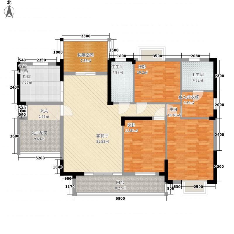 才子佳苑131.88㎡二期1、2、4、5面积13188m户型