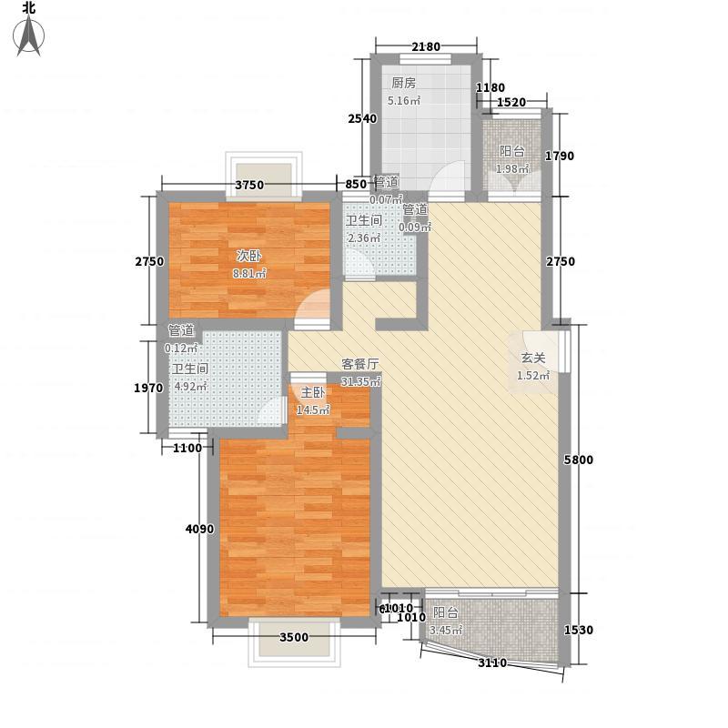 永业公寓二期108.09㎡永业公寓二期2室2厅2卫1厨户型2室2厅2卫1厨