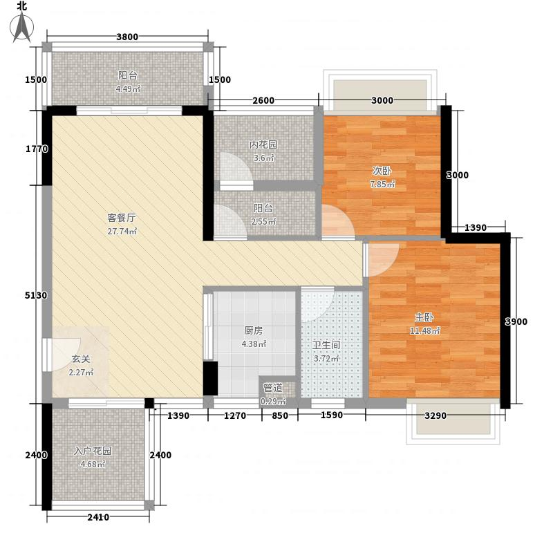 观湖半岛2室1厅1卫1厨102.00㎡户型图