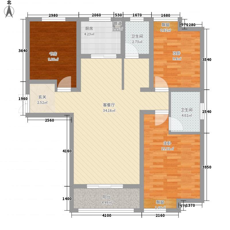 伟业巴黎印象123.47㎡c1户型3室2厅2卫1厨