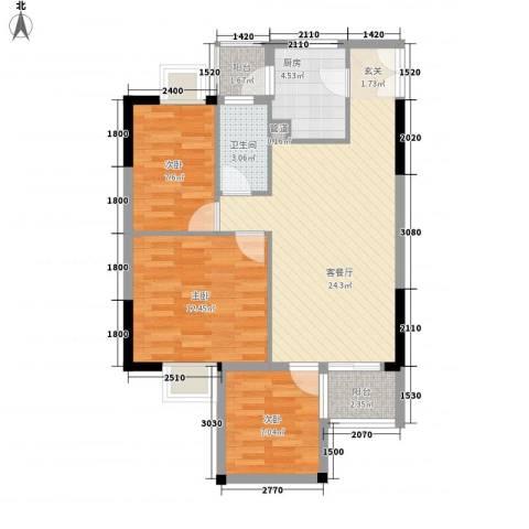 光耀荷兰堡3室1厅1卫1厨63.16㎡户型图