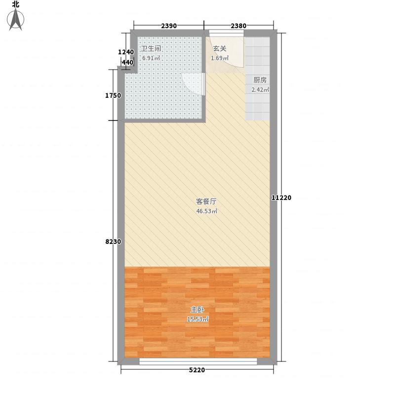 铂金时代58.00㎡铂金时代1室户型1室