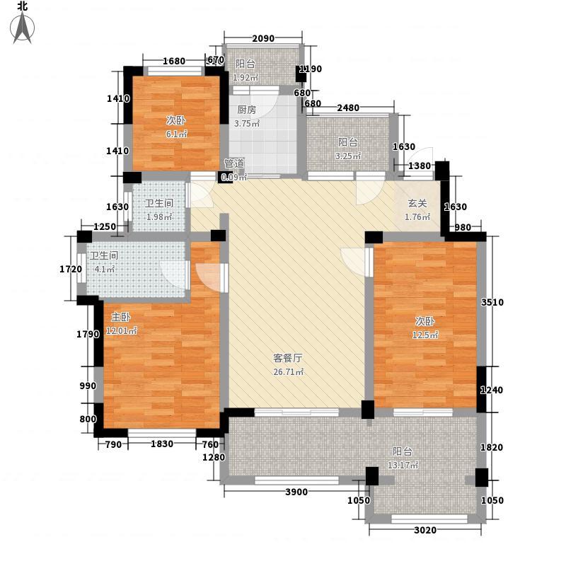 奕淳・洋溪绿园125.00㎡23、30、36、46#楼3层C1户型3室2厅2卫1厨