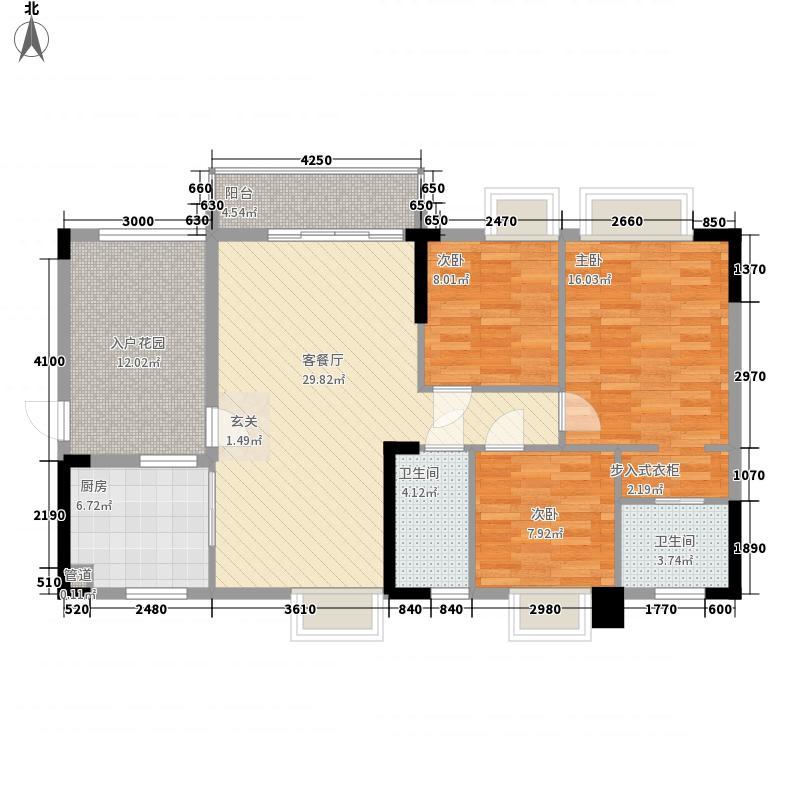 碧河四期水云天公馆112.00㎡1栋1单元032单元06户型3室2厅2卫1厨