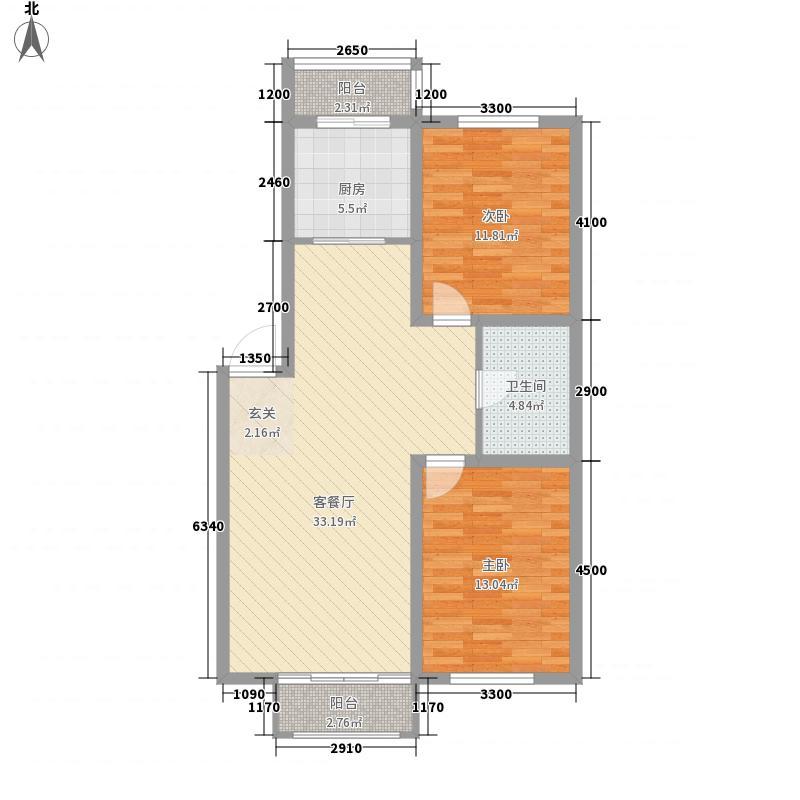 廊桥国际95.38㎡廊桥国际户型图K型2室2厅1卫户型2室2厅1卫