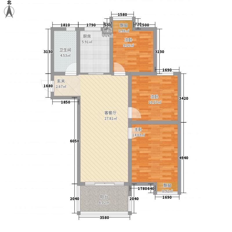 彩弘国际112.00㎡二期B8户型3室1卫1厨