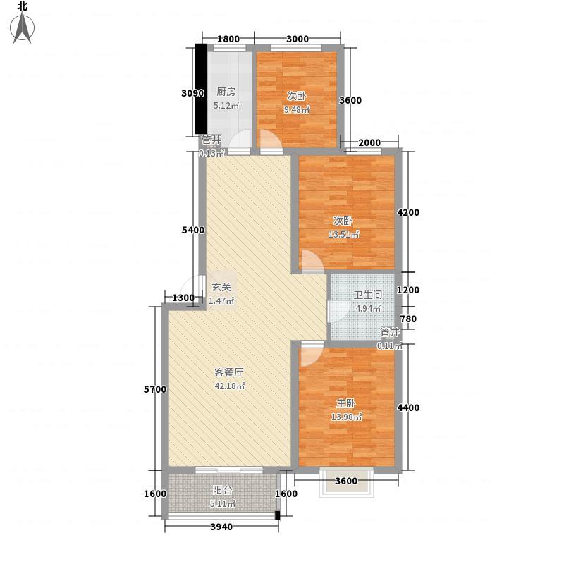 金马怡园122.46㎡金马怡园户型图D户型3室2厅1卫1厨户型3室2厅1卫1厨