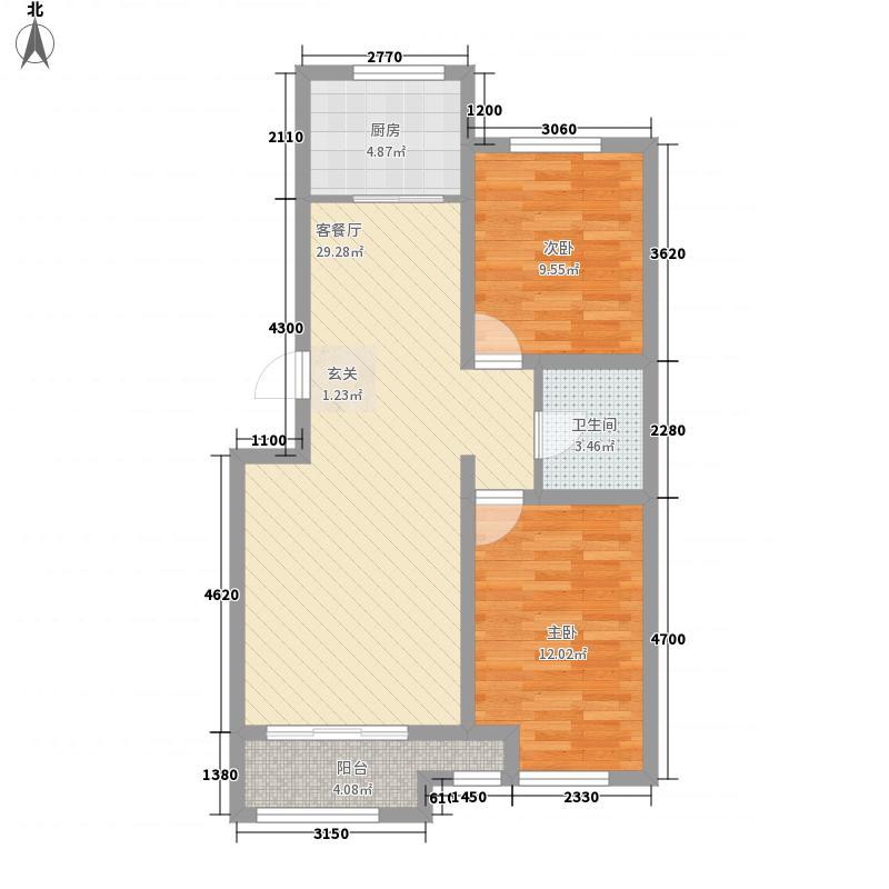 阳光心屿3.72㎡A4户型2室2厅1卫1厨