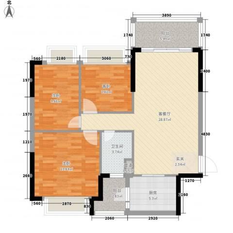 长沙恒大城3室1厅1卫1厨106.00㎡户型图