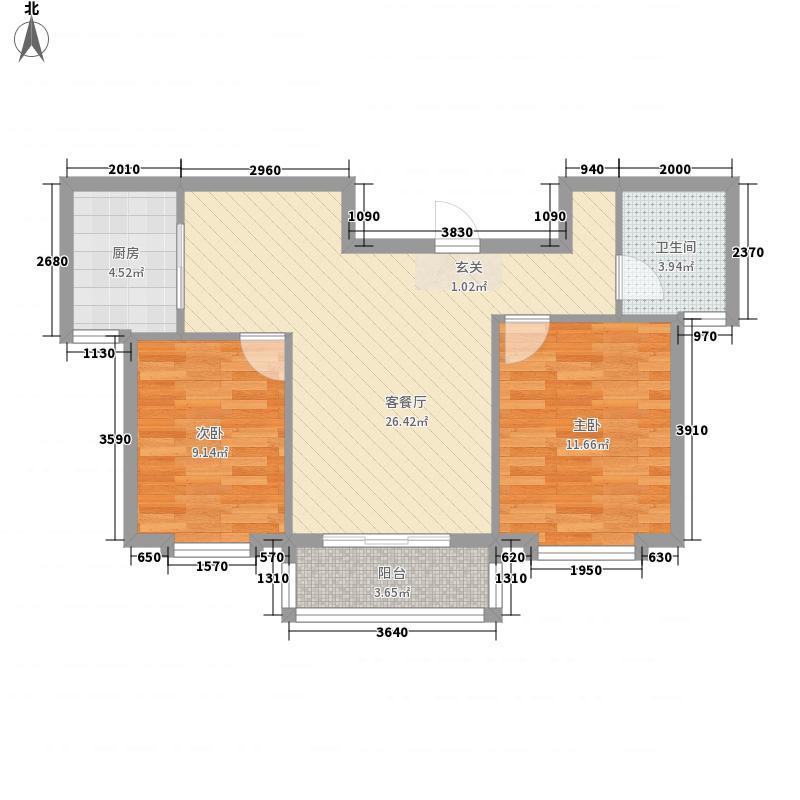 常青藤国际花园84.00㎡10/11/12/13/15/16/17号楼高层中间户X2户型2室2厅1卫1厨