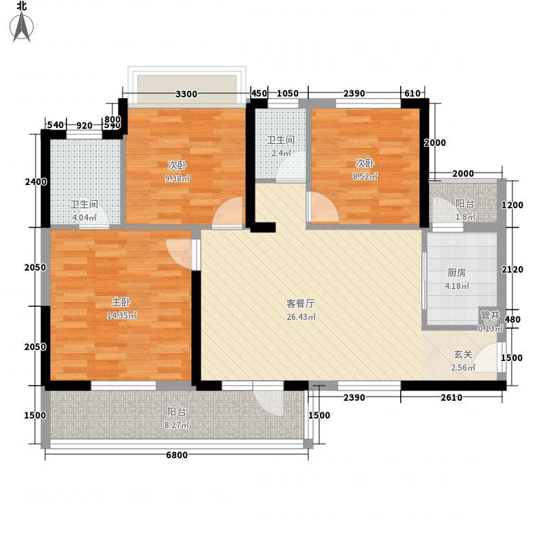 长城花园三期168户型3室2厅2卫1厨