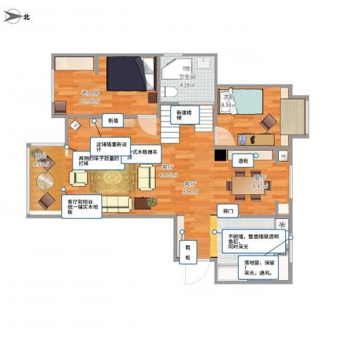 佳兆业1号2室1厅1卫1厨98.00㎡户型图