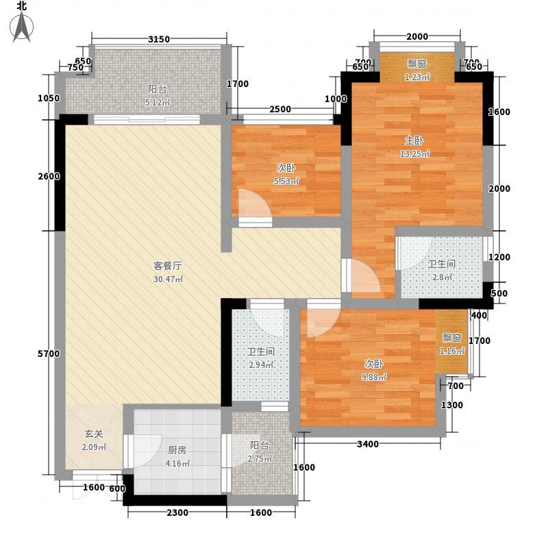海志观月山水78.42㎡高层4号楼标准层4-5户型2室2厅2卫1厨