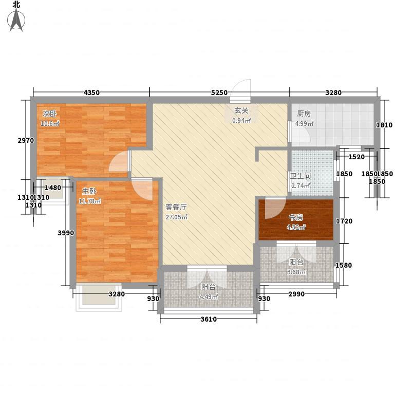 观湖天下5.00㎡1栋E户型3室2厅1卫1厨