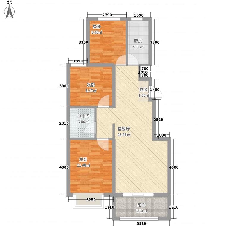 东方雅苑3室1厅1卫1厨71.75㎡户型图