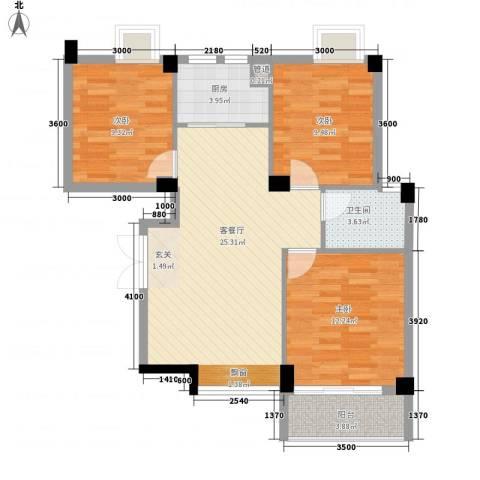 上城国际3室1厅1卫1厨96.00㎡户型图