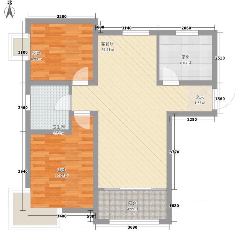 国隆・幸福城5.68㎡5#6#7#A户型2室2厅1卫1厨
