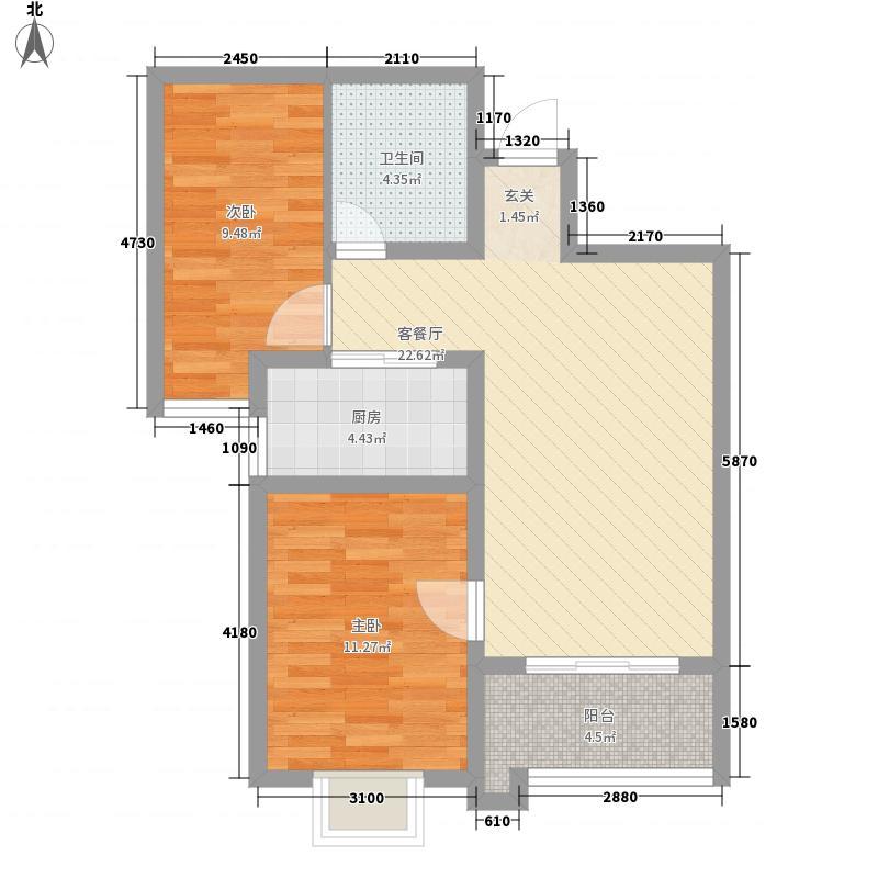 凤凰苑82.18㎡A户型2室2厅1卫1厨