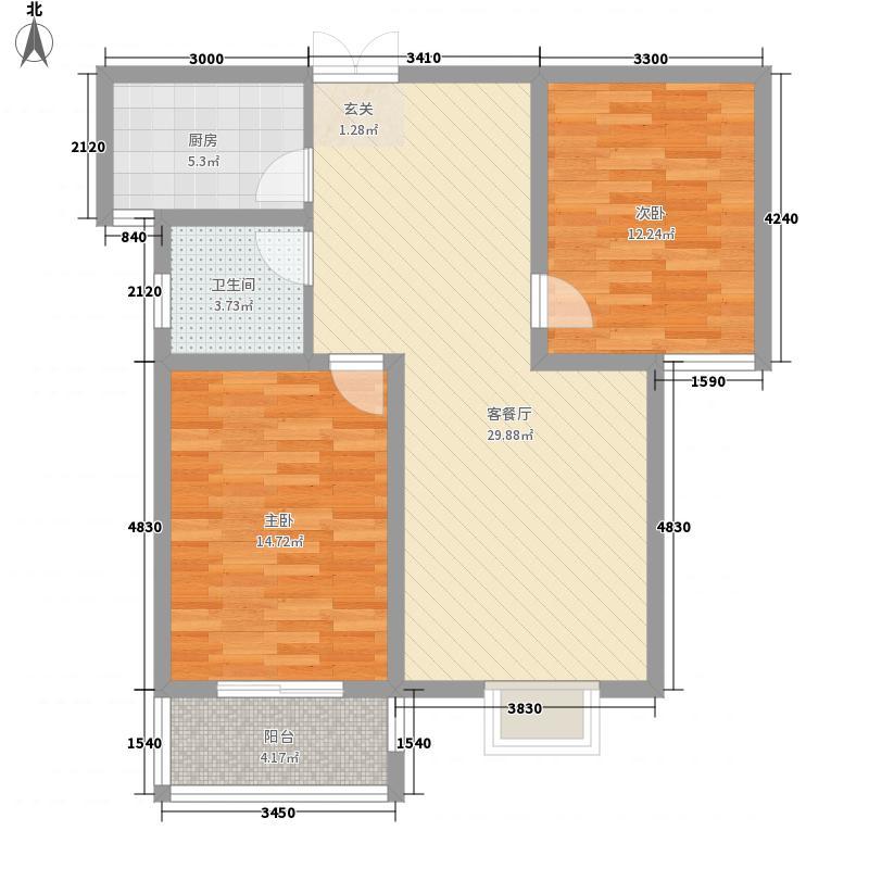 润联磬城96.70㎡B-2-2-1-96.7户型2室2厅1卫1厨
