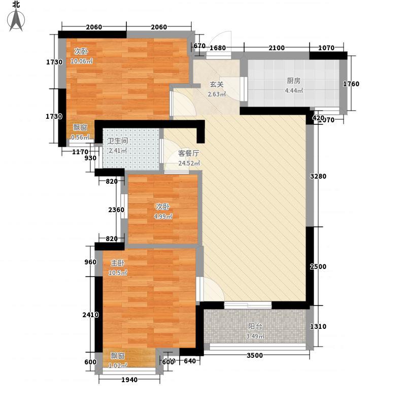 光谷悦城8.00㎡1、2、3、5、6号楼户型3室2厅1卫1厨