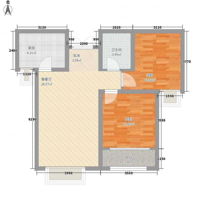 国隆・幸福城8.51㎡3号楼B户型2室2厅1卫1厨