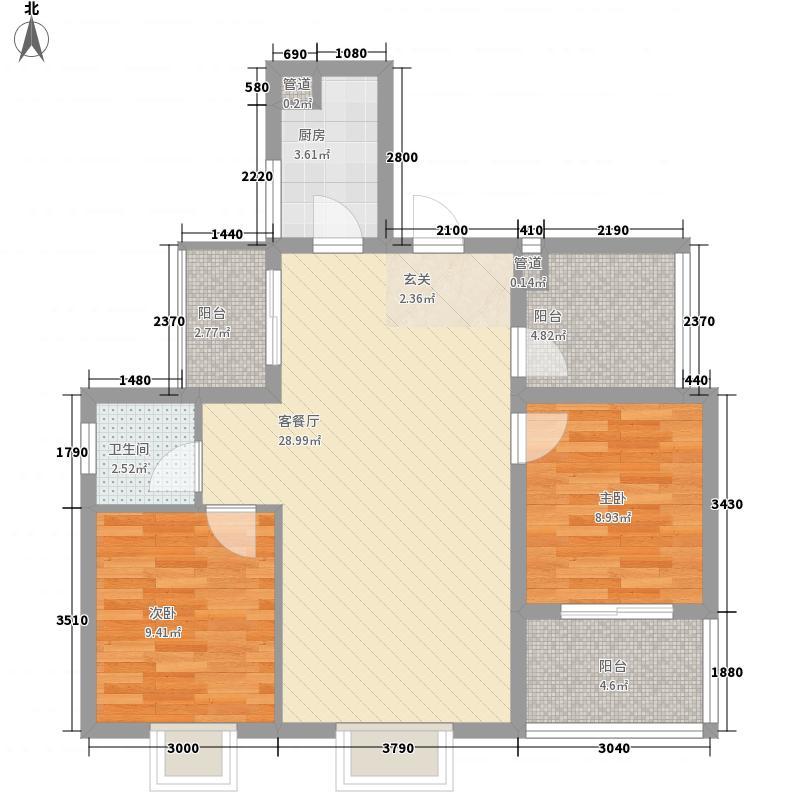 莱茵小镇四期2室1厅1卫1厨95.00㎡户型图