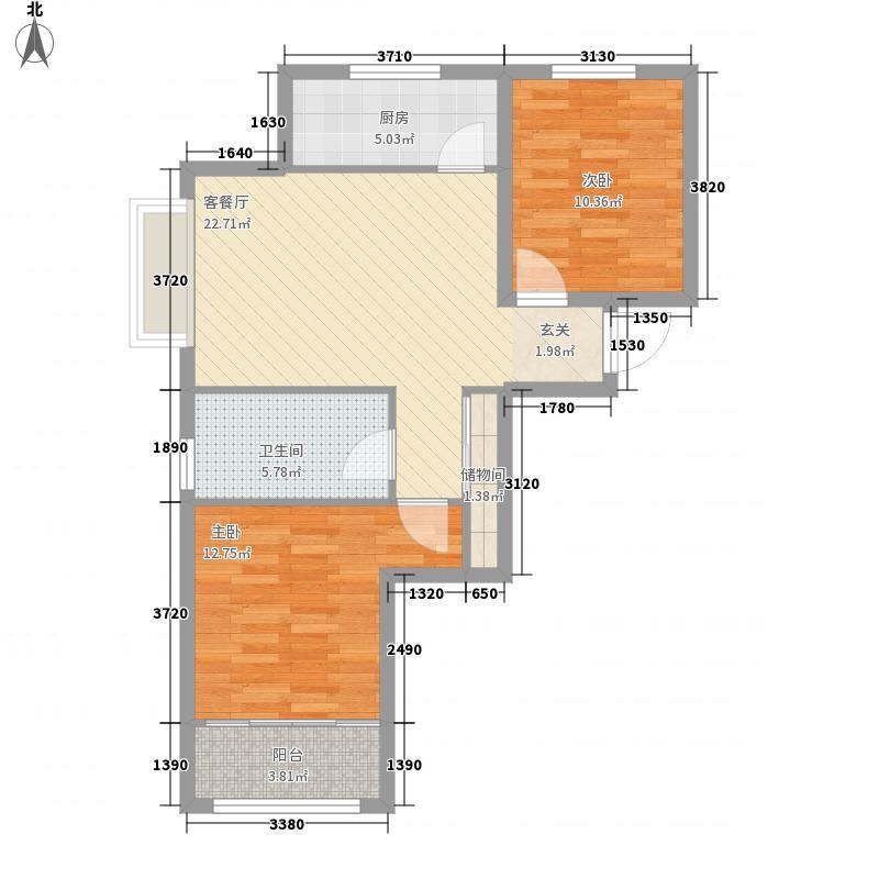 国隆・幸福城88.30㎡1号楼E户型2室2厅1卫1厨