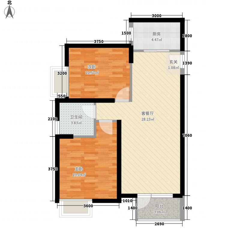 福星惠誉水岸国际澜桥公馆二期8.24㎡B栋楼B2'户型2室2厅1卫1厨