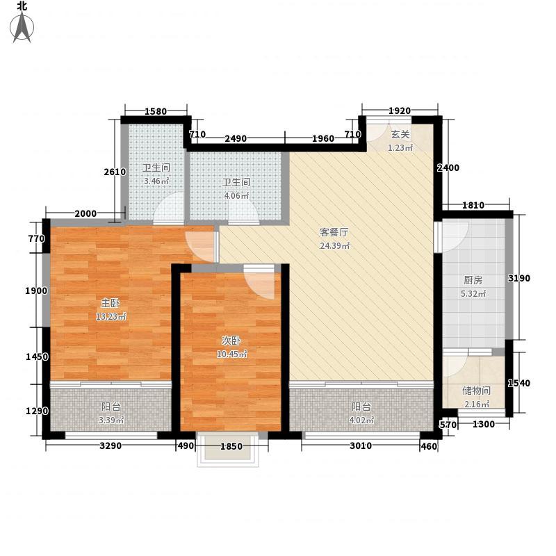 华瑞大厦两室两厅两卫户型2室