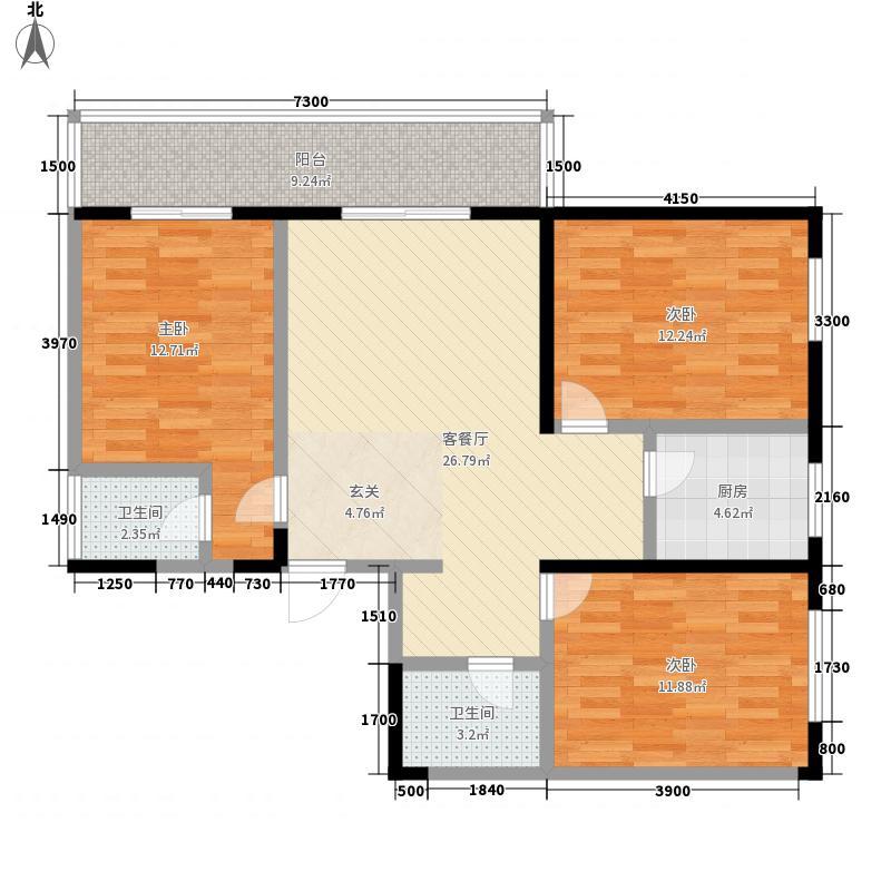 田园之家117.84㎡C户型3室2厅1卫1厨