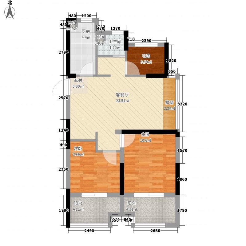 中哲时尚城88.00㎡B1户型3室2厅1卫1厨