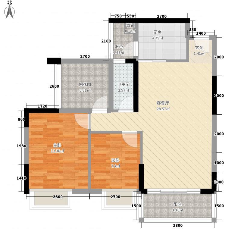 观湖半岛2室1厅1卫1厨98.00㎡户型图