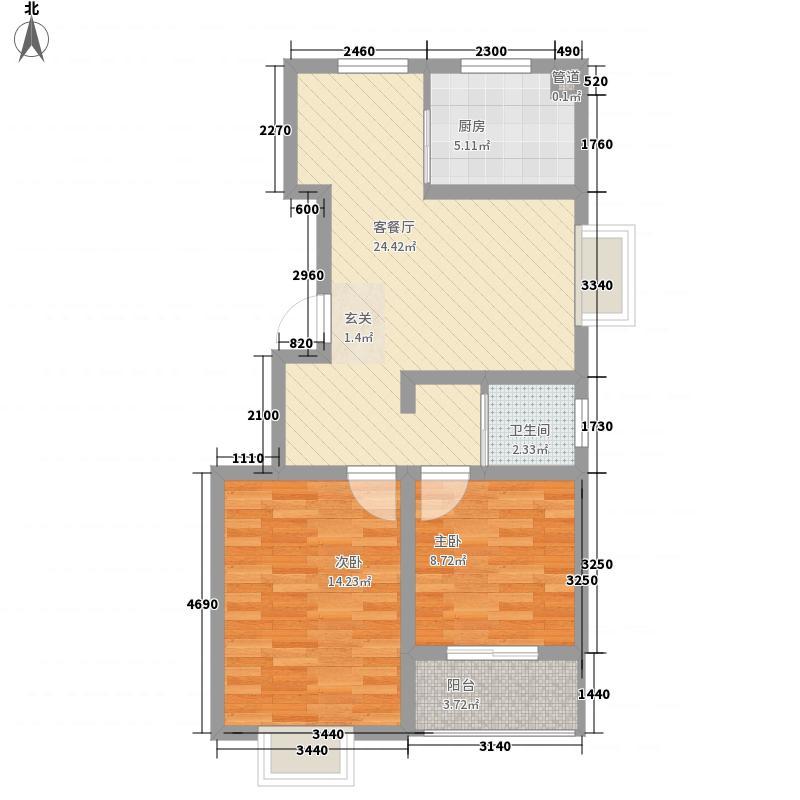 富康嘉苑二期85.00㎡2期-M2户型2室2厅1卫1厨