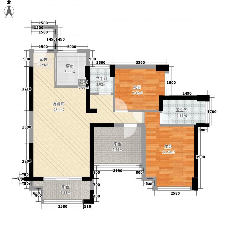 中熙君南山2室1厅2卫1厨88.00㎡户型图