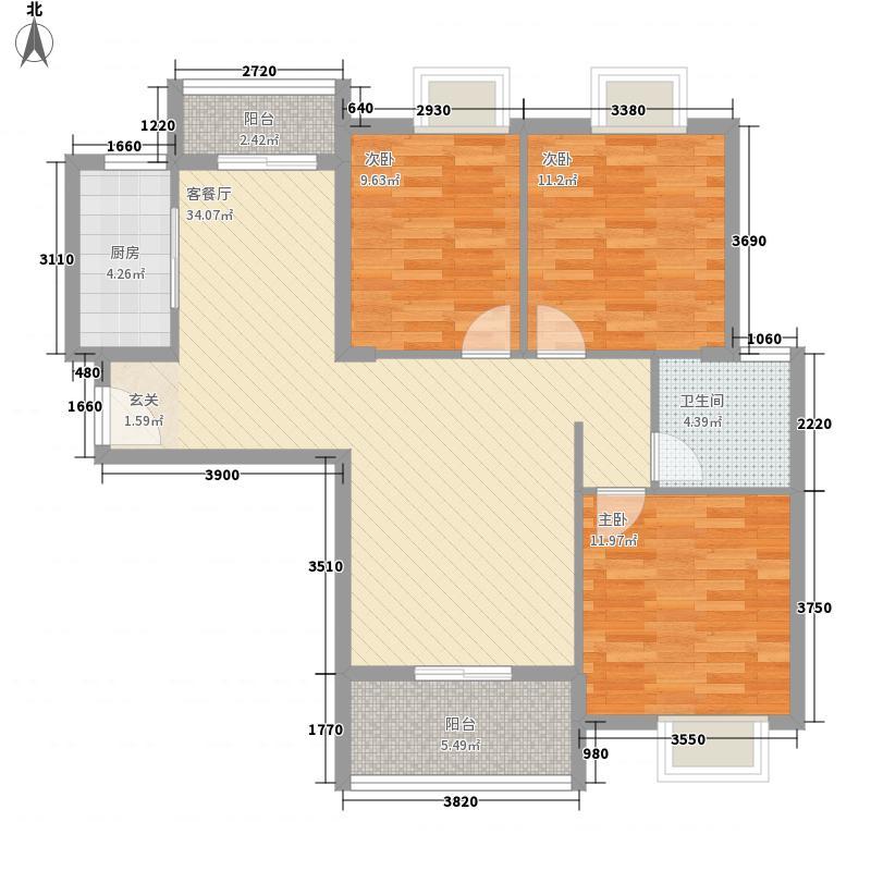 富强天合熙园118.00㎡1号楼A2户型3室2厅1卫1厨