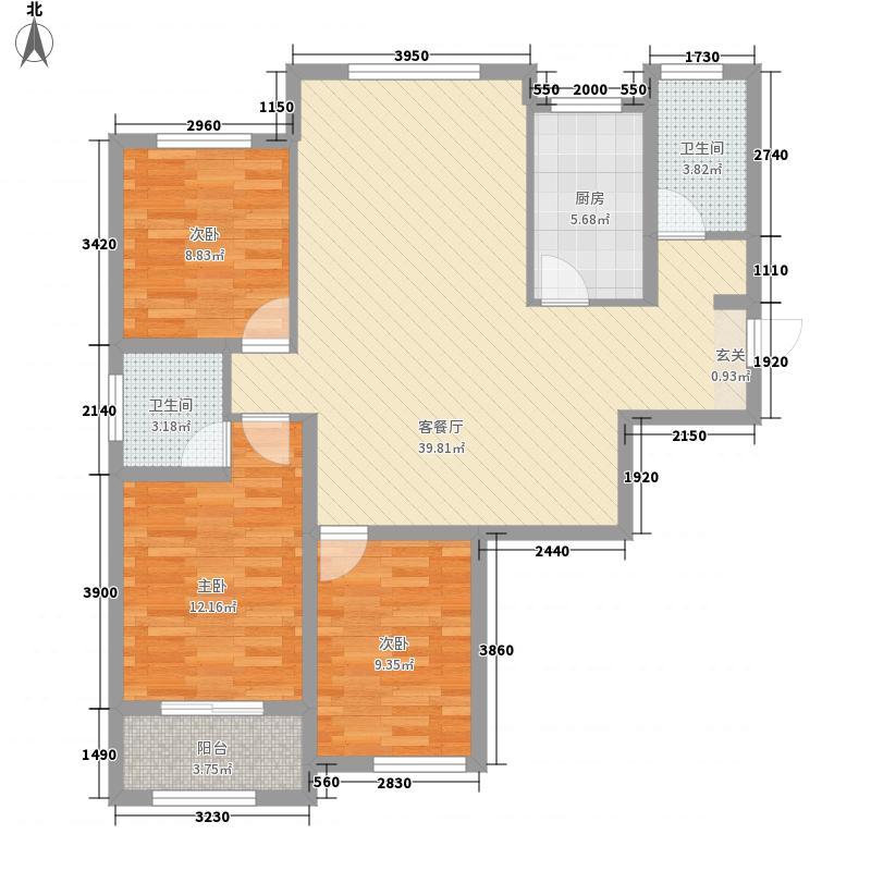 常青藤国际花园3室1厅2卫1厨123.00㎡户型图